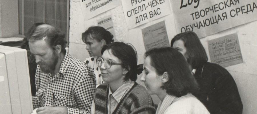 Троицкой конференции – 25 лет!