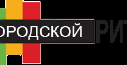 Троицк-южный: стройка началась