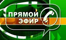 Прямой эфир «Мисс и мистер Троицка – 2014»