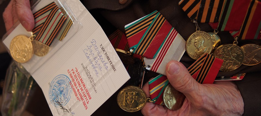 Медали из Беларуси
