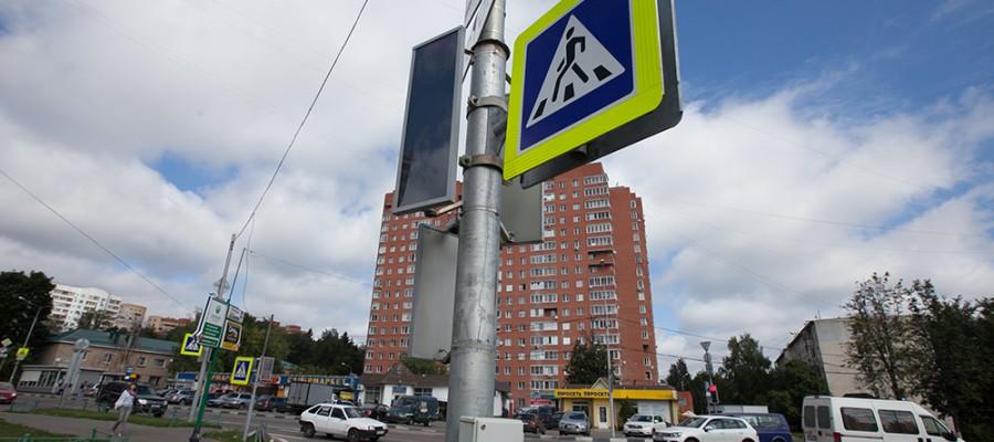 Тормозящий светофор