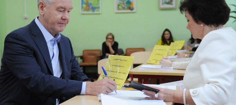 Сергей Собянин проголосовал на выборах в МГД