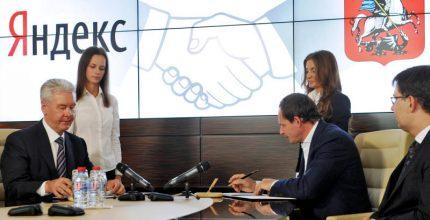 Сергей Собянин подписал соглашение с Яндексом