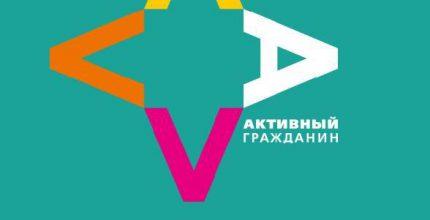 Москвичи сказали «да» дополнительным занятиям по музыкотерапии для детей в КСЦ «Кокошкино»