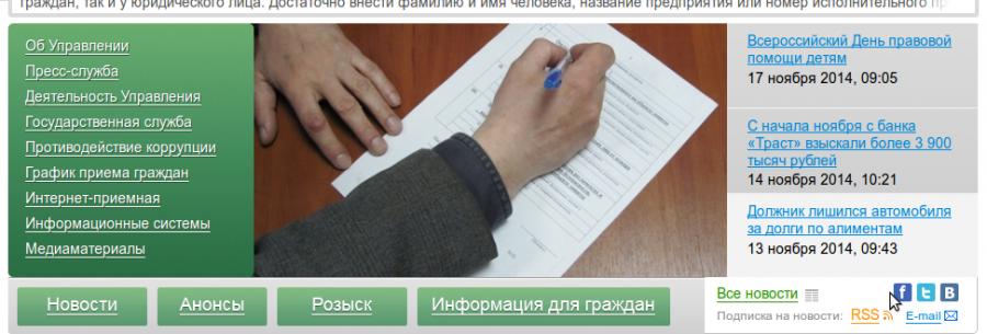 Памяткапо использованию государственных информационных ресурсов для мониторинга задолженности