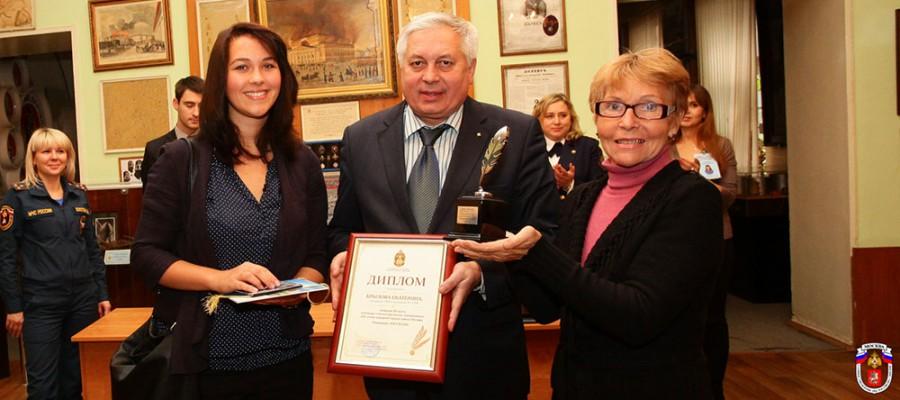 Школьники новой Москвы заняли призовые места