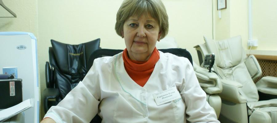 Медсестра ЦСО