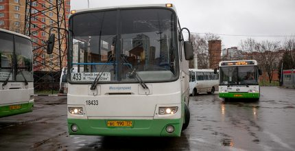 Автобусы ездят по-новому