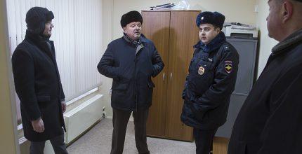 Пункты охраны порядка в Троицке