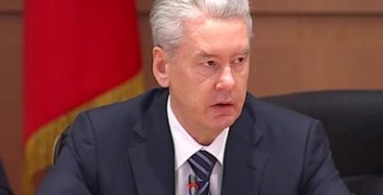 Собянин назвал улучшение работы поликлиник главным приоритетом московского здравоохранения