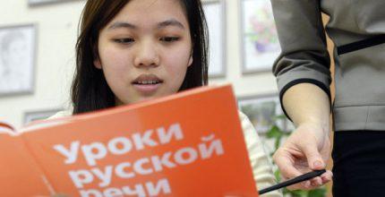 Царицынский центр для мигрантов закроют до конца марта – Собянин
