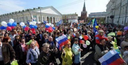 Рекордное количество человек приняло участие в майских праздниках в столице