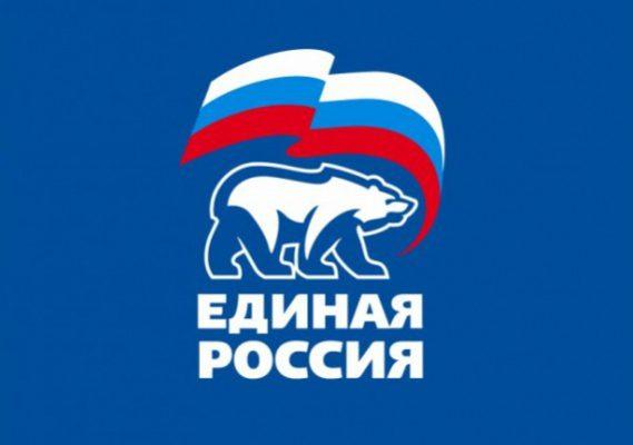 """""""Единая Россия"""" продолжает борьбу с алкоэнергетиками"""