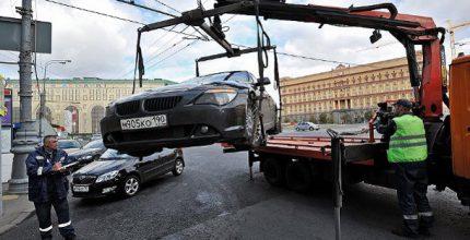 Собянин упростил возврат средств за неправильную эвакуацию