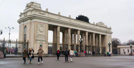 В Москве завершилась реставрация главного входа в Парк Горького с обзорной площадкой на крыше