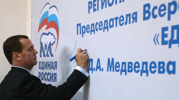 «Единая Россия»  является безусловным лидером в рейтинге политических партий