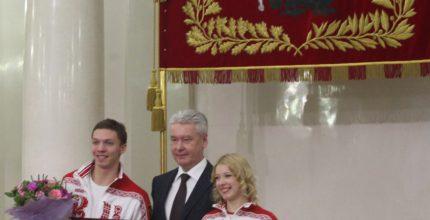 Сергей Собянин вручил грамоты призерам Европейских игр