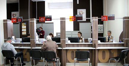 Собянин: В Москве открылись 8 новых центров госуслуг