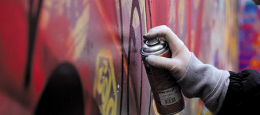 Лучшее граффити для портала госуслуг