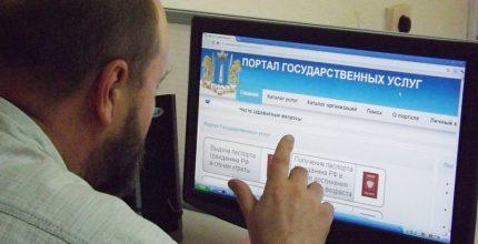За 4 года Москва вышла в  лидеры по развитию центров госуслуг