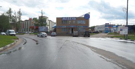 Перекрёсток трёх улиц