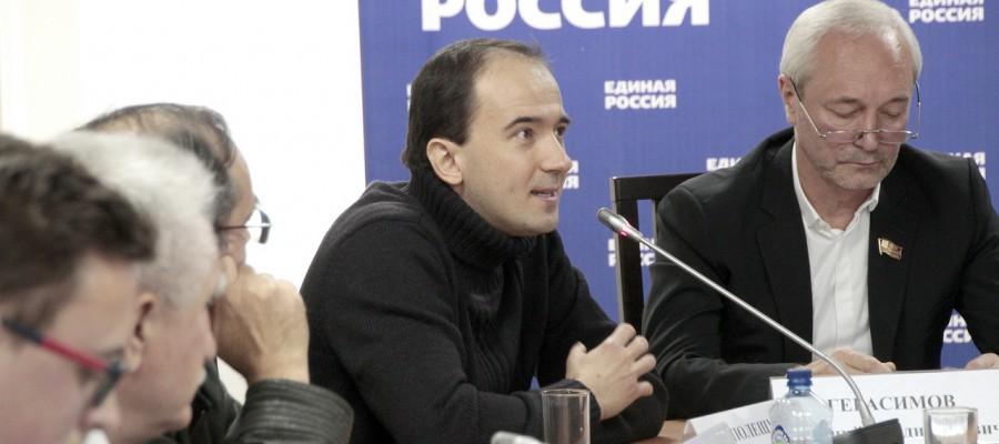 Единороссы обсудили будущий облик Лубянской площади с историками и экспертами