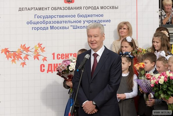 Сергей Собянин поздравил всех учащихся Москвы с Днем знаний