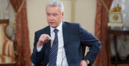 Собянин: В Москве впервые в России внедряется система электронного исполнения судебных актов