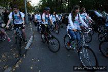 На Университетском проспекте стартовал велопробег «Спорт против ВИЧ»