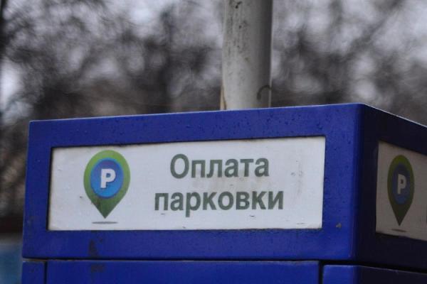 В Москве с 10 октября платная парковка расширится точечно