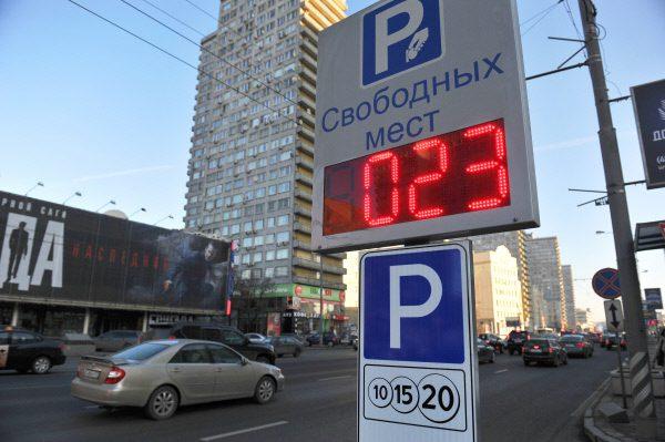 Мэр Москвы пообещал лишь точечное расширение платной парковки