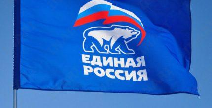 Единороссы Москвы подведут итоги выборов и утвердят план на осенний период