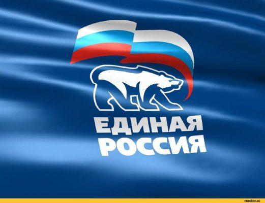 Выборы-2016. Праймериз «Единой России»