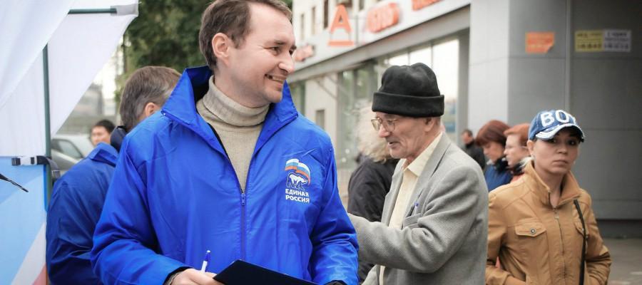 Партия «Единая Россия» запускает новую инициативу «Мой любимый парк»