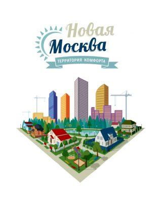 Энергетики Новой Москвы отработали алгоритм действий в случае возникновения ЧС
