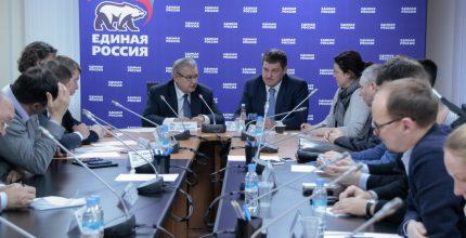 Штаб «Безопасной столицы». Москва против терроризма