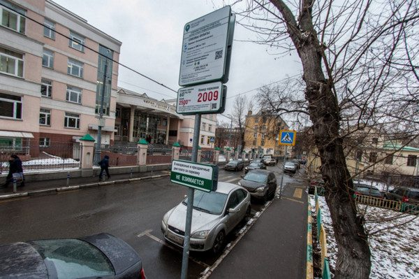 С 1 по 10 января парковка в Москве будет бесплатной