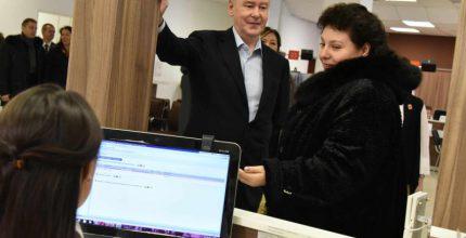 В I квартале 2016 года в Москве откроют 12 новых центров госуслуг