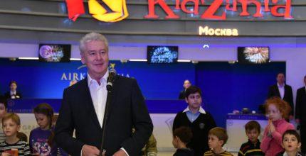 """Московский детский парк """"Кидзания"""" стал крупнейшим в Европе"""