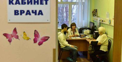 Уровень заболевания гриппом в Москве ниже эпидемиологического порога
