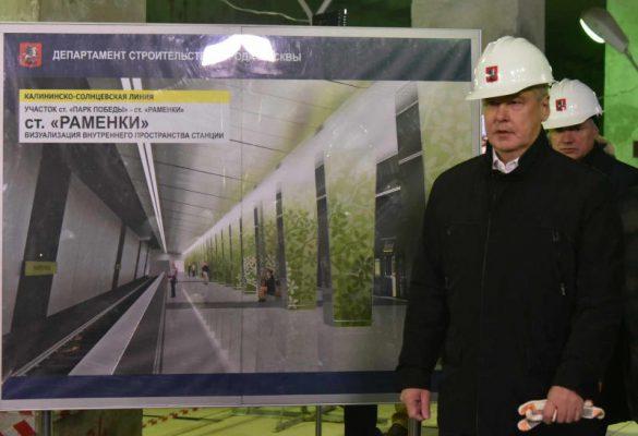 """Собянин: Станция """"Раменки"""" готова примерно на 70%"""