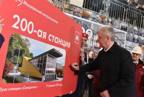 """На базе открывшейся станции метро """"Саларьево"""" будет создан крупный ТПУ"""