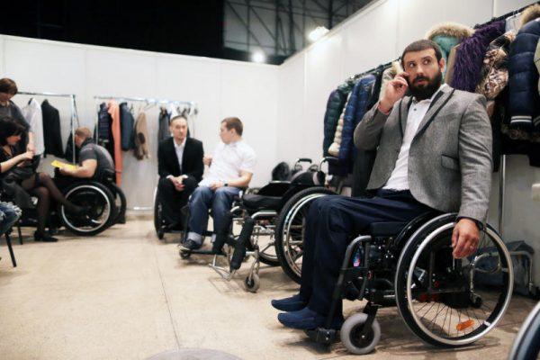 «Единая Россия» проведет форум в поддержку людей с ограниченными возможностями