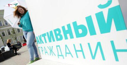 """Более 80% москвичей поддержали проекты благоустройства по программе """"Моя улица"""""""