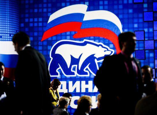 В Москве  ЕР впервые проводит Форум общественных организаций, защищающих интересы инвалидов