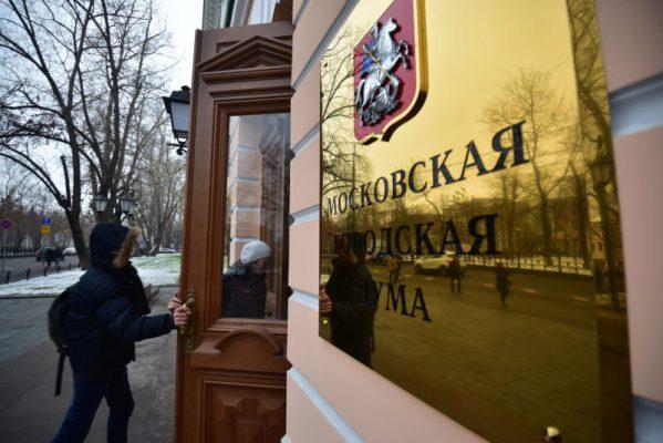 По инициативе ЕР льготы по оплате ЖКУ получили 1 млн москвичей