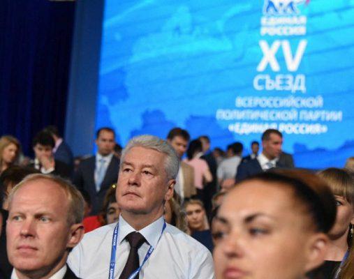 В Москве на предстоящих выборах в Госдуму Собянин возглавит партийный список ЕР