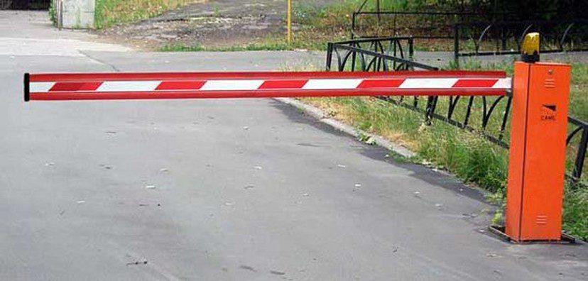 Платные городские парковки со шлагбаумом