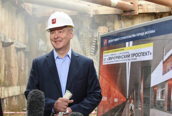 Собянин: Калининско-Солнцевская ветка метро поможет решить транспортные проблемы запада Москвы