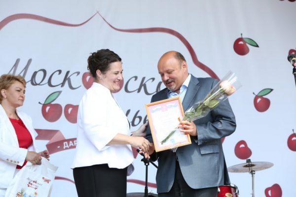 Продавцов поздравили на Фестивале варенья